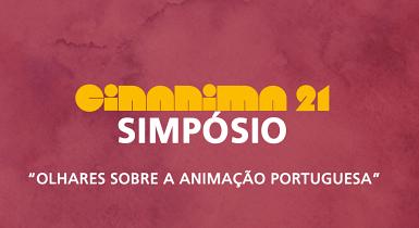 """Simpósio """"Olhares Sobre a Animação Portuguesa"""""""